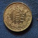 Piece or du Vatican (Italie états Pontificaux)